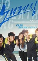 No Breathing 2013