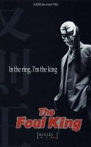 The Foul King 2000