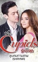 The Cupids Series: Loob Korn Kammathep 2017 (Tayland)