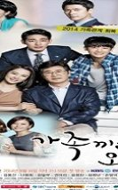 What Happens to My Family? 2014 (Kore)