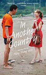 In Another Country 2012