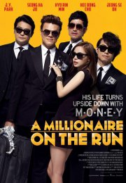A Millionaire on the Run 2012