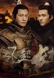 Nirvana in Fire 2.Sezon
