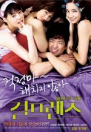 Girl Friends 2009