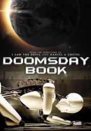 Doomsday Book 2012