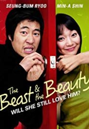 The Beast and the Beauty 2005