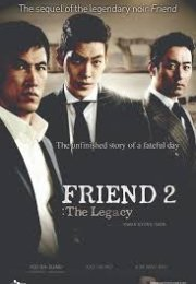 Friend The Great Legacy 2013