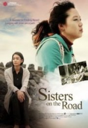 Sisters On The Road 2009