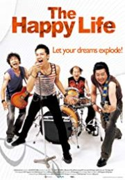 The Happy Life 2007