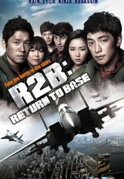 R2B:Return 2 Base 2012