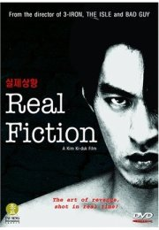 Real Fiction 2000