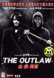 The Outlaw 2010