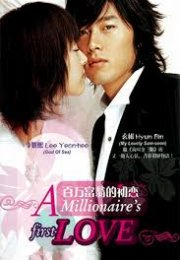 A Millionaires First Love 2006