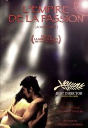Empire of Passion 1978