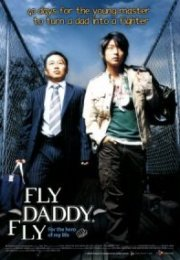 Fly Daddy Fly 2006