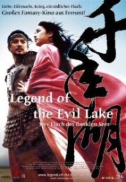The Legend of Evil Lake 2003
