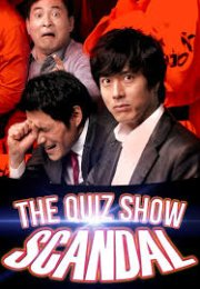 The Quiz Show Scandal 2010