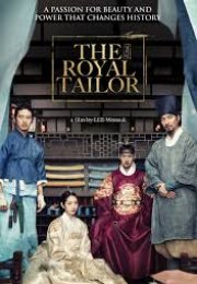 The Royal Tailor 2014