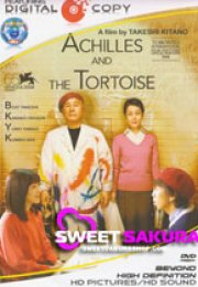 Achilles And The Tortoise 2008