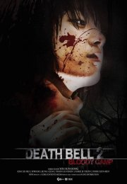 Death Bell 2 Bloody Camp 2010
