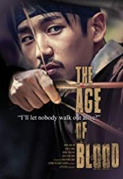 The Age Of Blood 2017