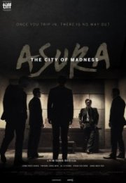 Asura / The City of Madness 2016