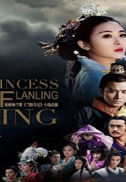 Princess of Lan Ling King