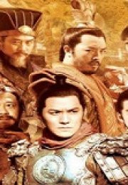 Heroes in Sui and Tang Dynasties