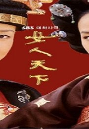 Ladies of the Palace 2001 (Kore)