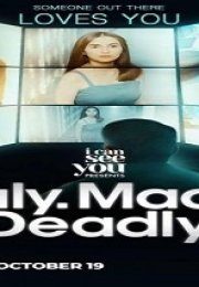 Truly-Madly-Deadly 2020 (Filipinler)