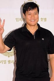 Jung Heung-Chae